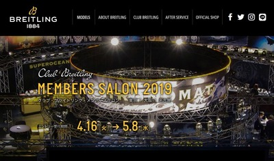 MEMBERS SALON TOP PAGE