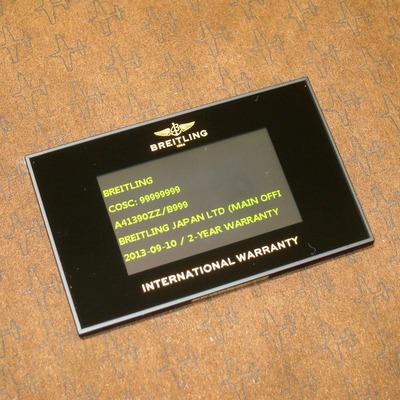 WARRANTY CARD (1)