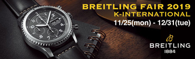 K-INTERNATIONAL BREITLING FAIR