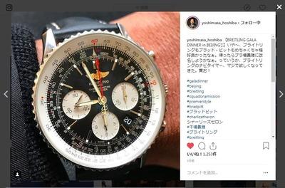yoshimasa_hoshiba instagram 20181121