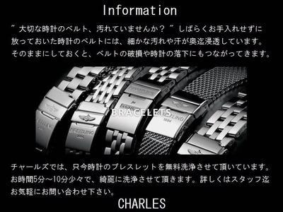 Bracelet Clean