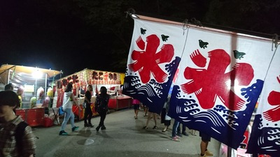 Night Fair at TOYOHASHI (1)