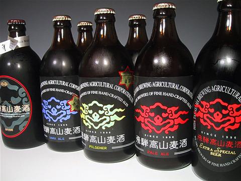 beer540