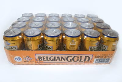 belgiangold01