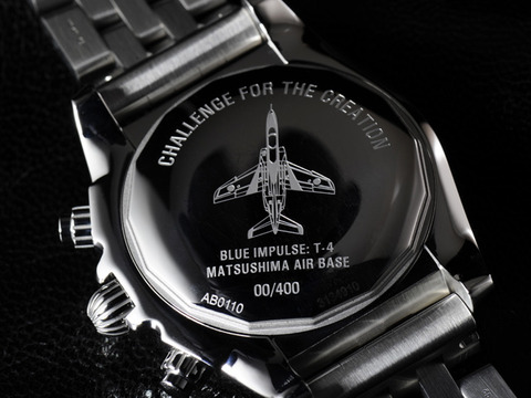 Chronomat44_BlueImpulse_002