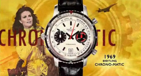 1969chronomatic1