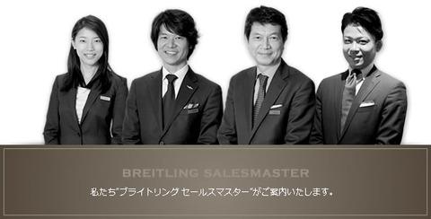 staff_m01