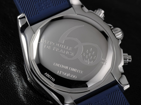 Chronomat44_PatrouilleDeFrance_002