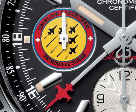 GMTパト2