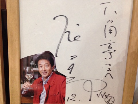 2014-04-03-01-48-09