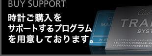 menu07_off