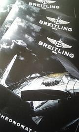 BR01カタログ
