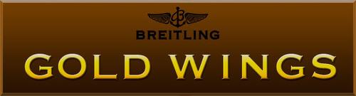 goldwings_top