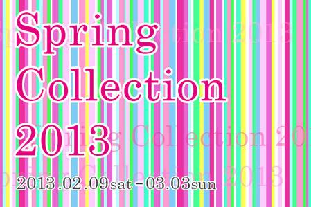 spring_main01