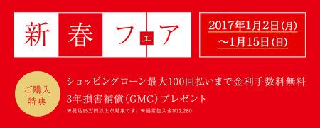 top_banner_02