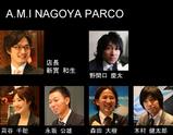 nagoya_bg_staff