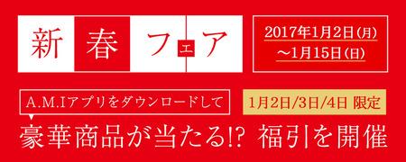 top_banner_011