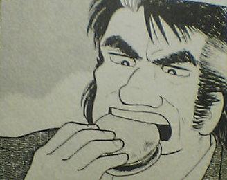 雄山バーガー