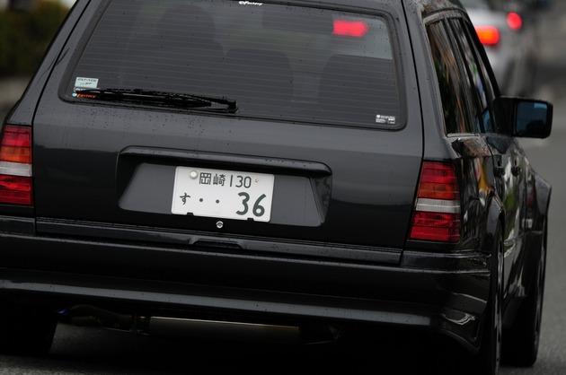 997   AFF-1 _DSC5107