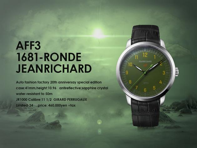 AFF3 JR3