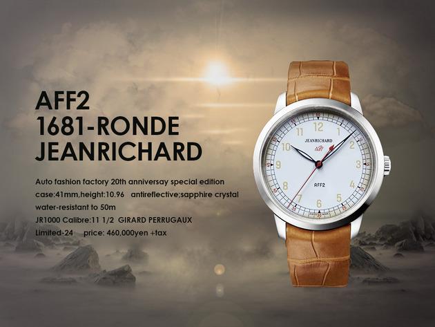 AFF2 JR2