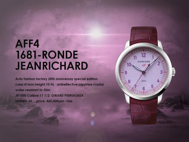 AFF4-JR4