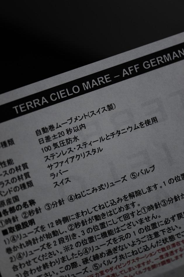 TCM   666   German_DSC0528