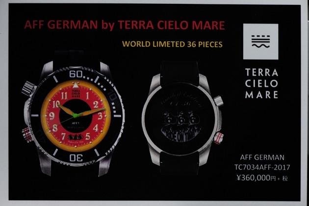 TCM   666   German_DSC0567