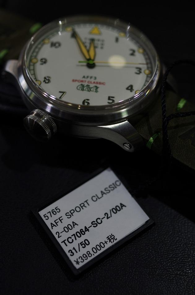 997   GT3  _IGP2978