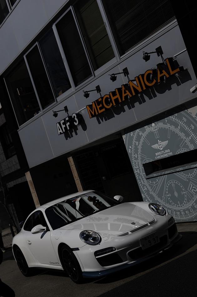 AFF3 Mechanical Tokyo 2017 03 10 金曜日 AFF-3_DSC0423
