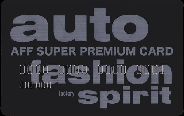 AFF-SUPER-PRMIUM
