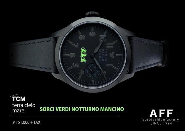 SORCI-VERDI-NOTTURNO-MANCINO--800x565