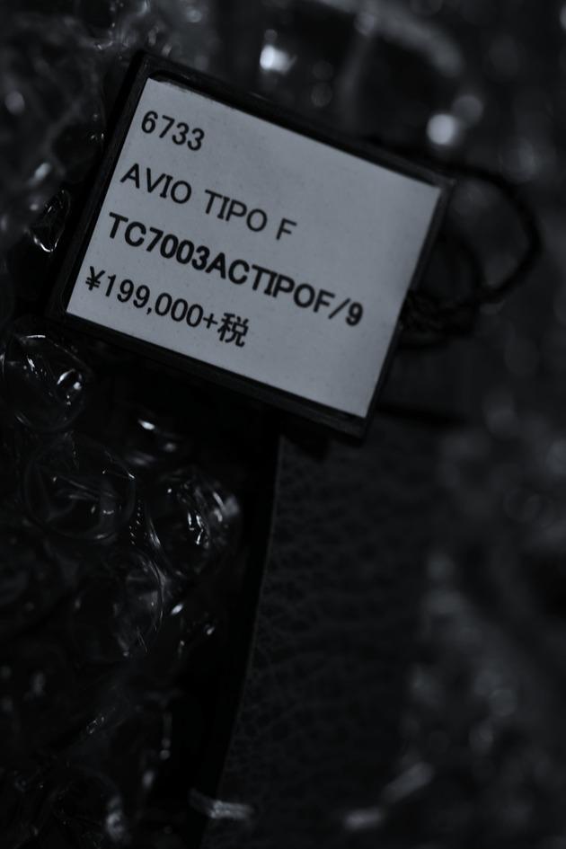 AFF-1   TCM  Kako  D3X  50M _AAA0956
