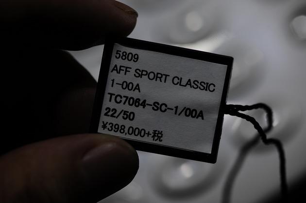 AFF-1  228 _DSC0378