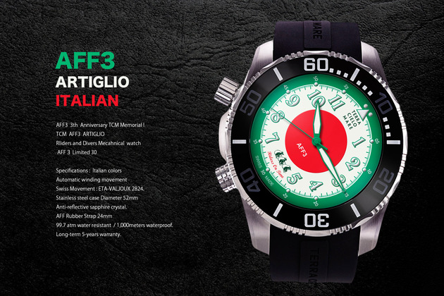 AFF-ITALIAN-ARTI