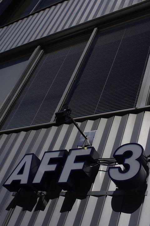 AFF3 1102 _IGP3712