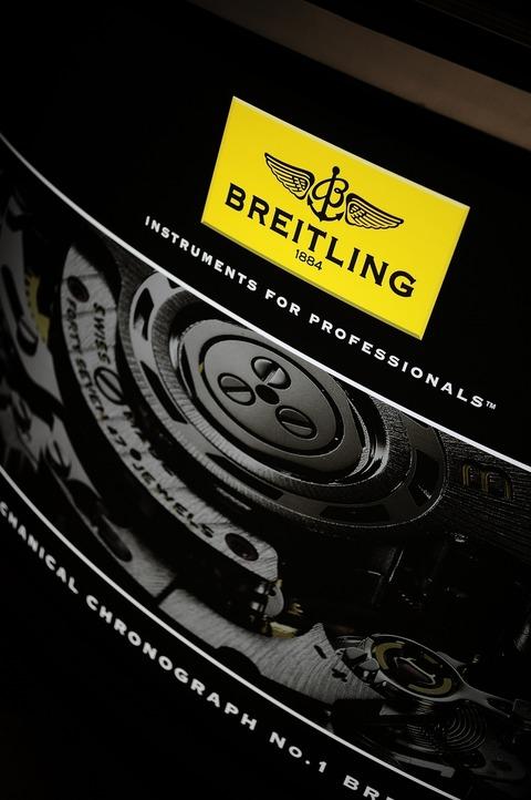 BREITLING  0529 _DSC0048