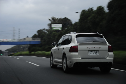 2012 10 23 NikonD3S _DSC0150