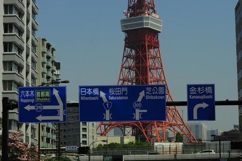 東京3_DSC0905