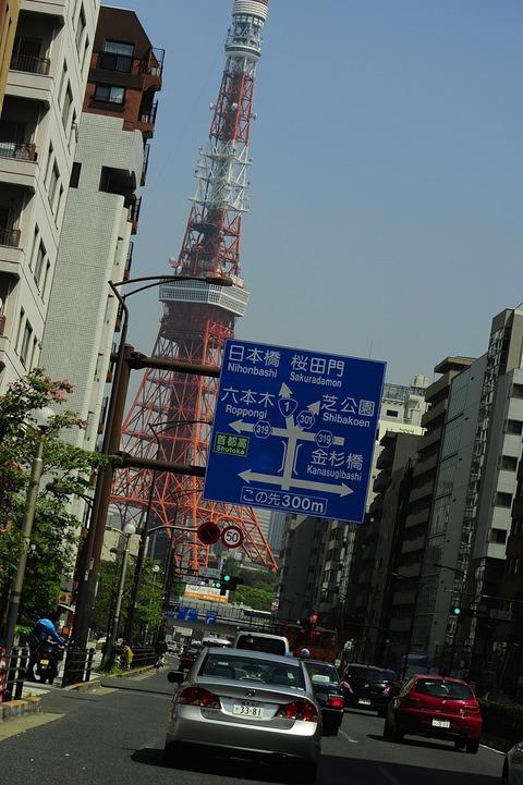 東京3_DSC0892