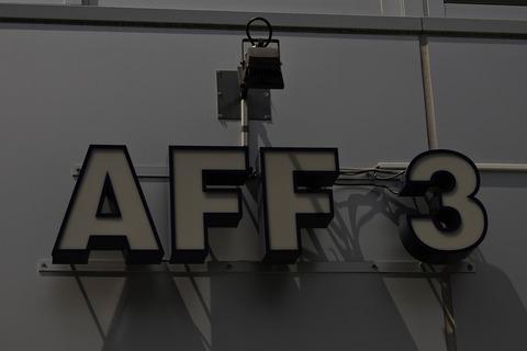 AFF3 Mechanical Tokyo 2017年06月09日 AFF-3_AAA6627