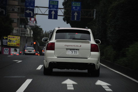 2012 10 23 NikonD3S _DSC0191
