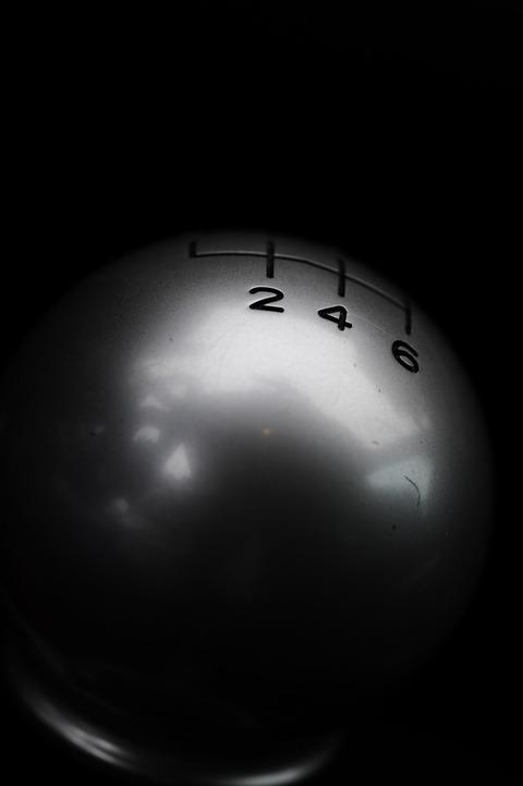 44d70ee4