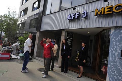 2012年05月22日の火曜日。AFF3 Mechanical Tokyo _DSC9768
