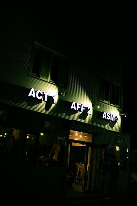 AFF3 _DSC0279