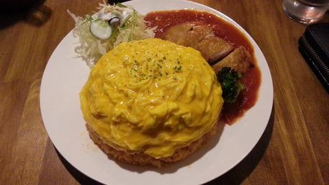 【桜】ローストチキンとトマトソースオムライス