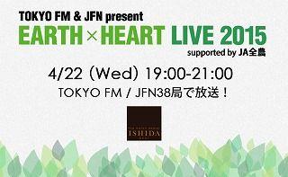 TOKYO FMs-