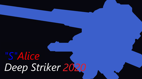 DeepStriker2020