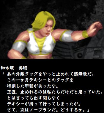 和木坂美穂001