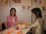 長澤先生と握手